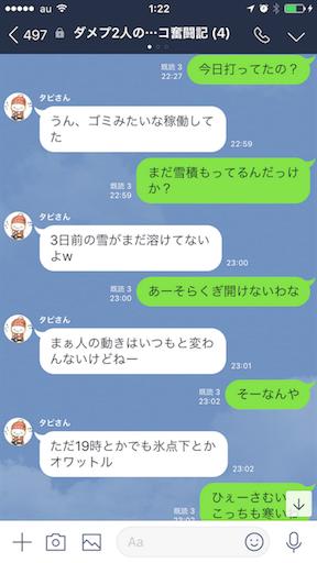 f:id:tumamimi:20180127020620p:image