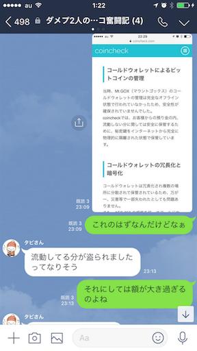 f:id:tumamimi:20180127020813p:image