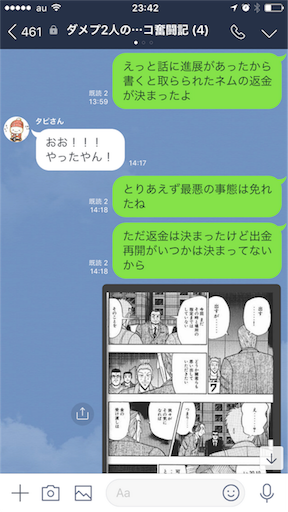 f:id:tumamimi:20180129115058p:image