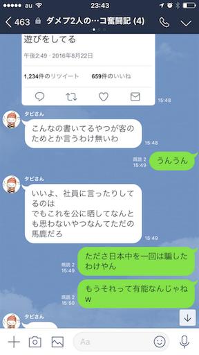 f:id:tumamimi:20180129115217p:image
