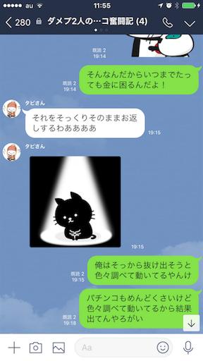 f:id:tumamimi:20180129120010p:image