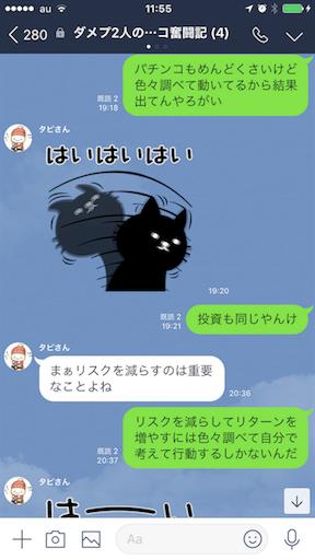 f:id:tumamimi:20180129120017p:image
