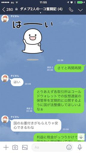 f:id:tumamimi:20180129120020p:image