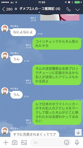 f:id:tumamimi:20180129120031p:image