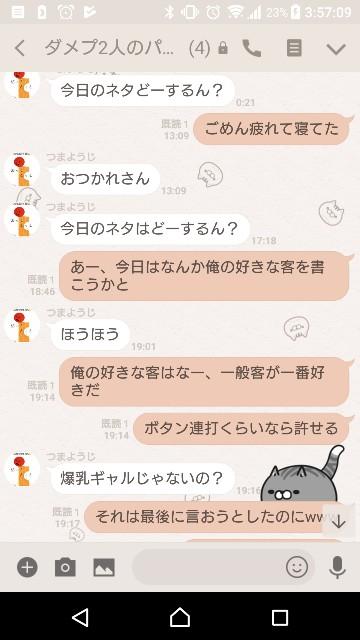 f:id:tumamimi:20180131040232j:plain