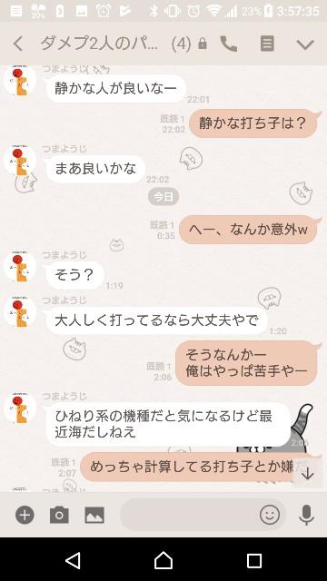 f:id:tumamimi:20180131040248j:plain