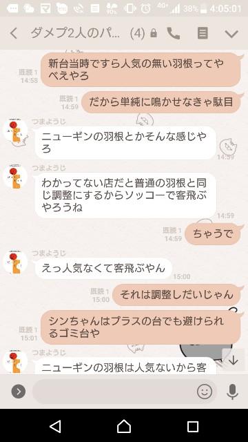 f:id:tumamimi:20180202044512j:plain