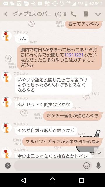 f:id:tumamimi:20180202044549j:plain