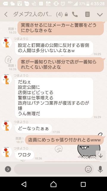 f:id:tumamimi:20180202044553j:plain