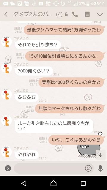 f:id:tumamimi:20180202044558j:plain