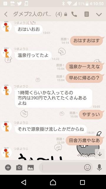 f:id:tumamimi:20180204041949j:plain