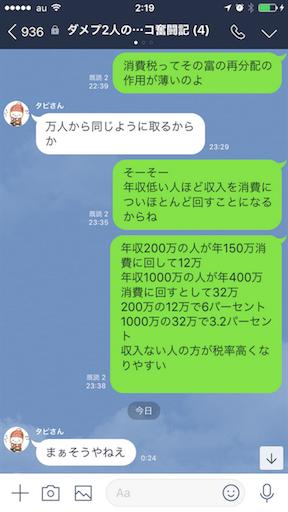 f:id:tumamimi:20180205022204p:image