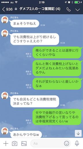 f:id:tumamimi:20180205022211p:image