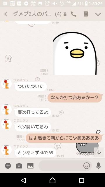 f:id:tumamimi:20180208015135j:plain