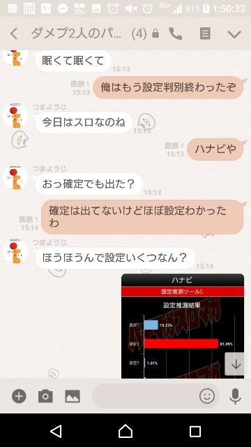 f:id:tumamimi:20180208015141j:plain