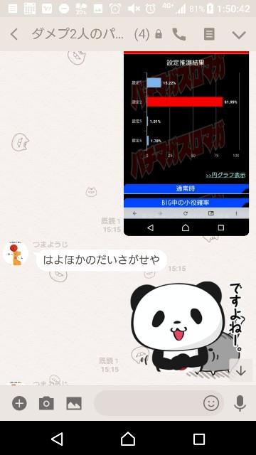 f:id:tumamimi:20180208015145j:plain