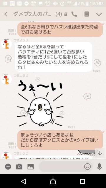 f:id:tumamimi:20180208015149j:plain
