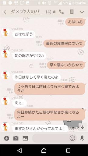 f:id:tumamimi:20180209032457j:image