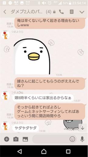 f:id:tumamimi:20180209032502j:image