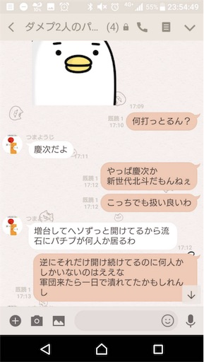 f:id:tumamimi:20180209032530j:image
