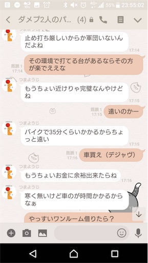 f:id:tumamimi:20180209032534j:image