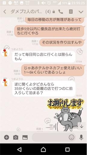 f:id:tumamimi:20180209032559j:image