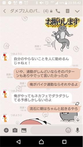 f:id:tumamimi:20180209032603j:image
