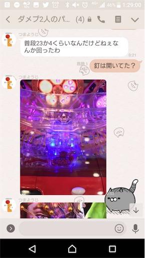 f:id:tumamimi:20180209032626j:image