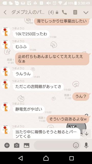 f:id:tumamimi:20180210033147j:plain