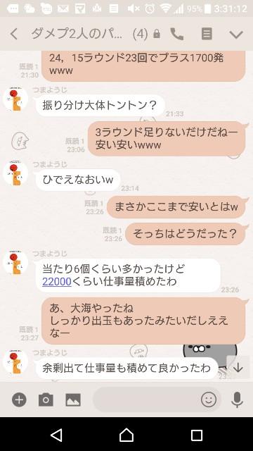 f:id:tumamimi:20180210033155j:plain