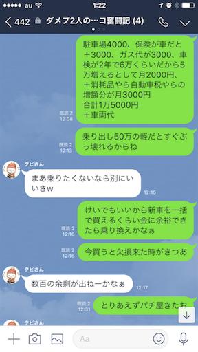 f:id:tumamimi:20180211012331p:image