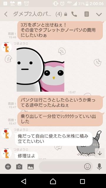 f:id:tumamimi:20180212020232j:plain