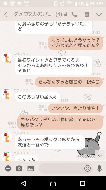 f:id:tumamimi:20180212020244j:plain