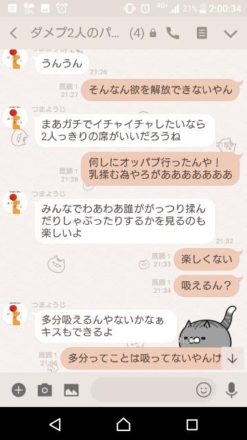 f:id:tumamimi:20180212020249j:plain