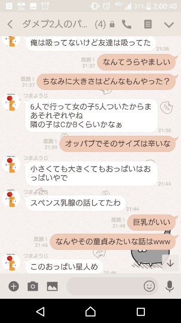 f:id:tumamimi:20180212020252j:plain