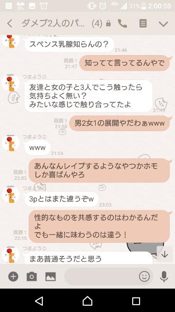f:id:tumamimi:20180212020255j:plain