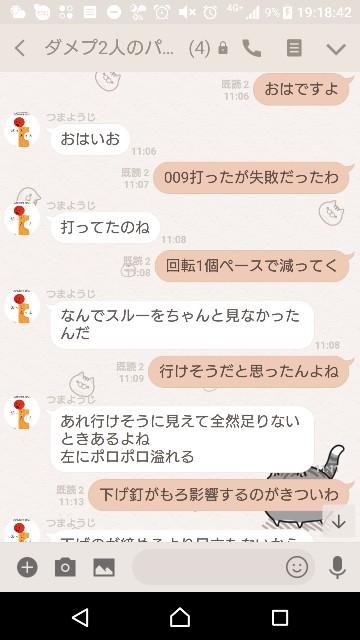 f:id:tumamimi:20180214192714j:plain