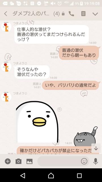 f:id:tumamimi:20180214192729j:plain