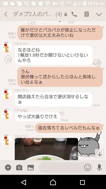 f:id:tumamimi:20180214192737j:plain
