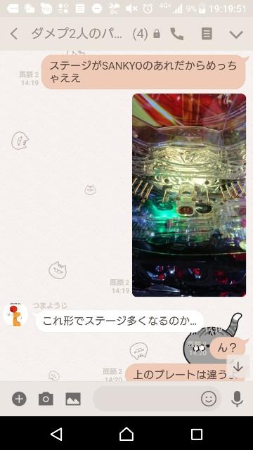 f:id:tumamimi:20180214192752j:plain