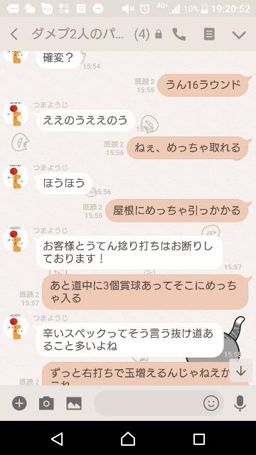f:id:tumamimi:20180214192819j:plain