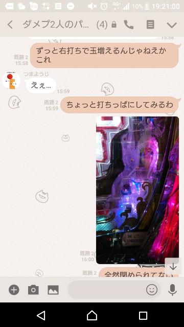 f:id:tumamimi:20180214192834j:plain