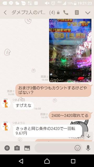 f:id:tumamimi:20180214192849j:plain