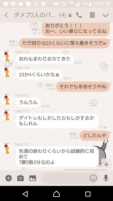 f:id:tumamimi:20180214192854j:plain