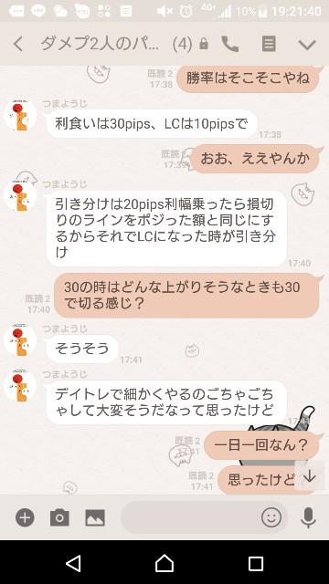 f:id:tumamimi:20180214192858j:plain