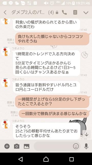 f:id:tumamimi:20180214192900j:plain