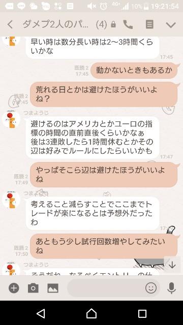 f:id:tumamimi:20180214192905j:plain
