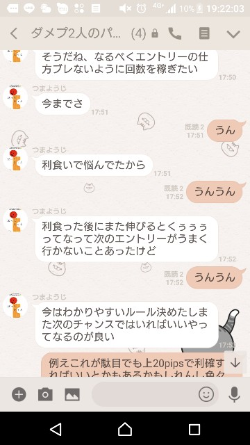 f:id:tumamimi:20180214192906j:plain