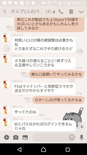 f:id:tumamimi:20180214192909j:plain