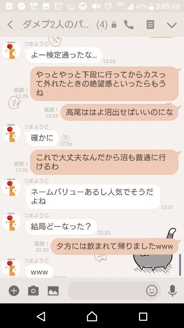 f:id:tumamimi:20180216040314j:plain